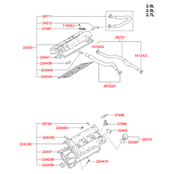 Прокладка головки блока цилиндров (Hyundai-KIA) 2240337400