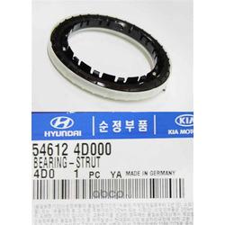 Подшипник шариковый (Hyundai-KIA) 546124D000