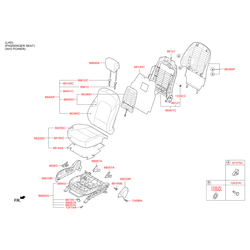 Панель подушки сидения (Hyundai-KIA) 881972W200