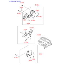 Масляный поддон двигателя (Hyundai-KIA) 2152038057