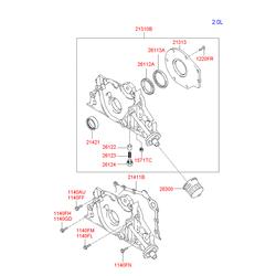 Масляный насос двигателя (Hyundai-KIA) 2131027000
