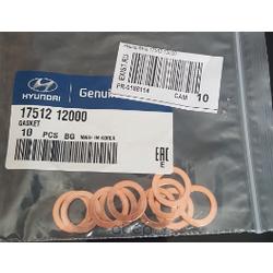 Кольцо уплотнительное, шайба медная (Hyundai-KIA) 1751212000