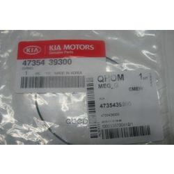 Кольцо резиновое (Hyundai-KIA) 4735439300