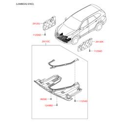 Защитная панель моторного отсека (Hyundai-KIA) 291102W000