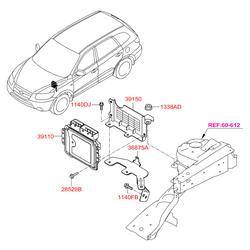 Датчик положения распредвала (Hyundai-KIA) 393503E120