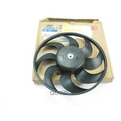 Вентилятор радиатора двигателя (Hyundai-KIA) 9773726000