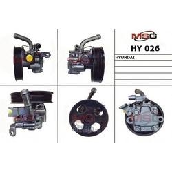 Насос гидроусилителя (MSG) HY026
