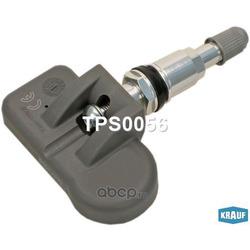 Датчик давления в шине (Krauf) TPS0056