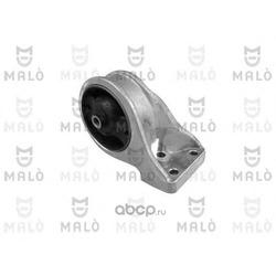 Подвеска, двигатель (Malo) 52098