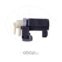 Клапан электромагнитный рециркуляции выхлопных газов (NSP) NSP023512027050