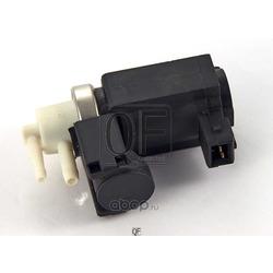 Клапан вакуумный (QUATTRO FRENI) QF00T00087