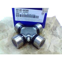 Крестовина карданного вала (Hyundai-KIA) 491404A500