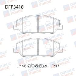 Колодки тормозные дисковые (DOUBLE FORCE) DFP3418
