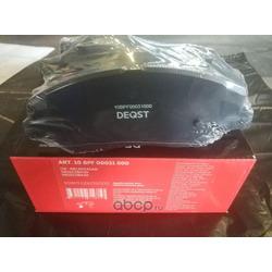 Колодки тормозные дисковые передние (DEQST) 10BPF00031000