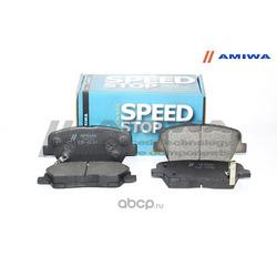 Колодки тормозные дисковые задние (Amiwa) CD038