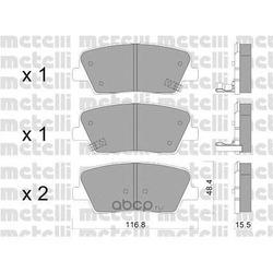 Комплект тормозных колодок, дисковый тормоз (Metelli) 2209010