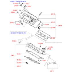 Клапанная крышка головки блока цилиндров (Hyundai-KIA) 2241027001