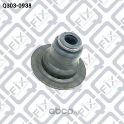 Сальник клапана (Q-FIX) Q3030938