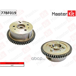Механизм газораспределения (MasterKit) 77BF019