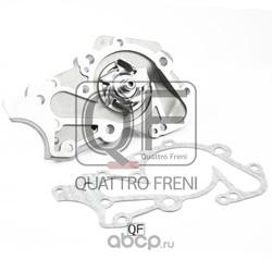 Водяной насос (QUATTRO FRENI) QF05A00018