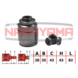 Шрус внутренний правый (комплект) (NAKAYAMA) NJ7034NY