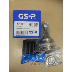 Шрус (GSP) 824091