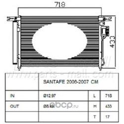 Радиатор кондиционера (Parts-Mall) PXNCA086