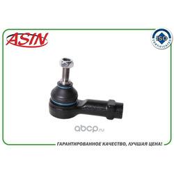 Наконечник рулевой (ASIN) ASINTE2113