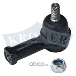 Наконечник рулевой тяги (Kroner) K301041