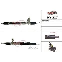 Рейка с гидроусилителем (MSG) HY217