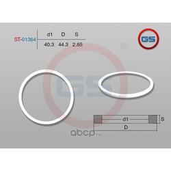 Тефлоновое кольцо 40,3*44,3*2,65 (GS) ST01364