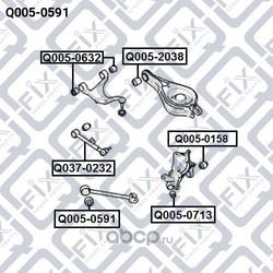 Сайлентблок задней продольной тяги (Q-FIX) Q0050591