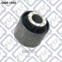Сайлентблок заднего рычага (Q-FIX) Q0051545