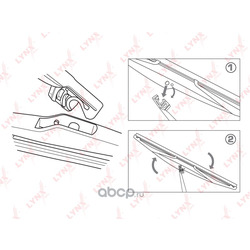 Задняя щетка стеклоочистителя 330мм/13 (LYNXauto) LR33S