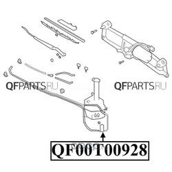 Моторчик омывателя (QUATTRO FRENI) QF00T00928