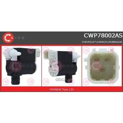 Водяной насос, система очистки окон (CASCO) CWP78002AS