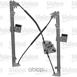 Подъемное устройство для окон (Valeo) 851000