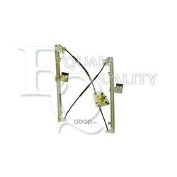 Подъемное устройство для окон (EQUAL QUALITY) 010090