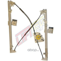 Подъемное устройство для окон (Lift-tek) LTHY703L