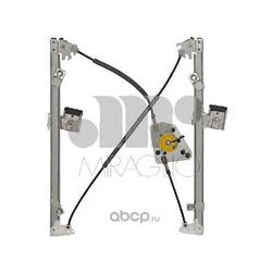 Подъемное устройство для окон (Miraglio) 301631