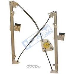 Подъемное устройство для окон (PMM) 28114L
