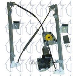Подъемное устройство для окон (TRICLO) 111857