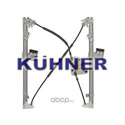 Подъемное устройство для окон (KUHNER) AV1631
