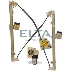 Подъемное устройство для окон (ELTA Automotive) ER1151