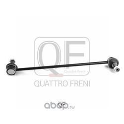 Тяга / стойка, стабилизатор (QUATTRO FRENI) QF13D00266