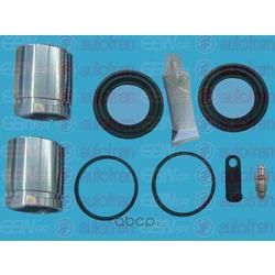 Ремкомплект, тормозной суппорт (Seinsa Autofren) D42020C