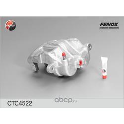 Суппорт (FENOX) CTC4522