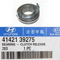 Сцепления выжимной подшипник (Hyundai-KIA) 4142139275