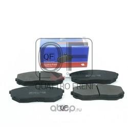 Колодки тормозные передние без датчика (QUATTRO FRENI) QF63700