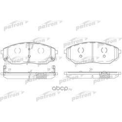 Колодки тормозные дисковые (PATRON) PBP1735